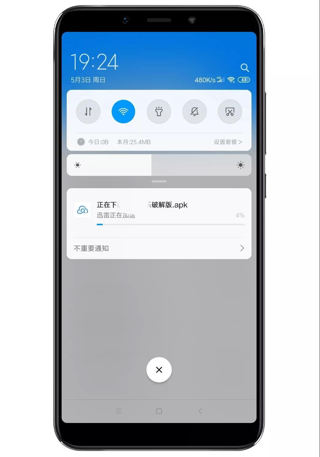 5fb515f4b18d627113658166 安卓端的蓝奏云资源搜索器--蓝瘦(安卓)