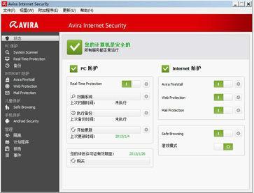 5ed83b70c2a9a83be5868239 小红伞杀毒免费中文版 15.0.22.4 官方版