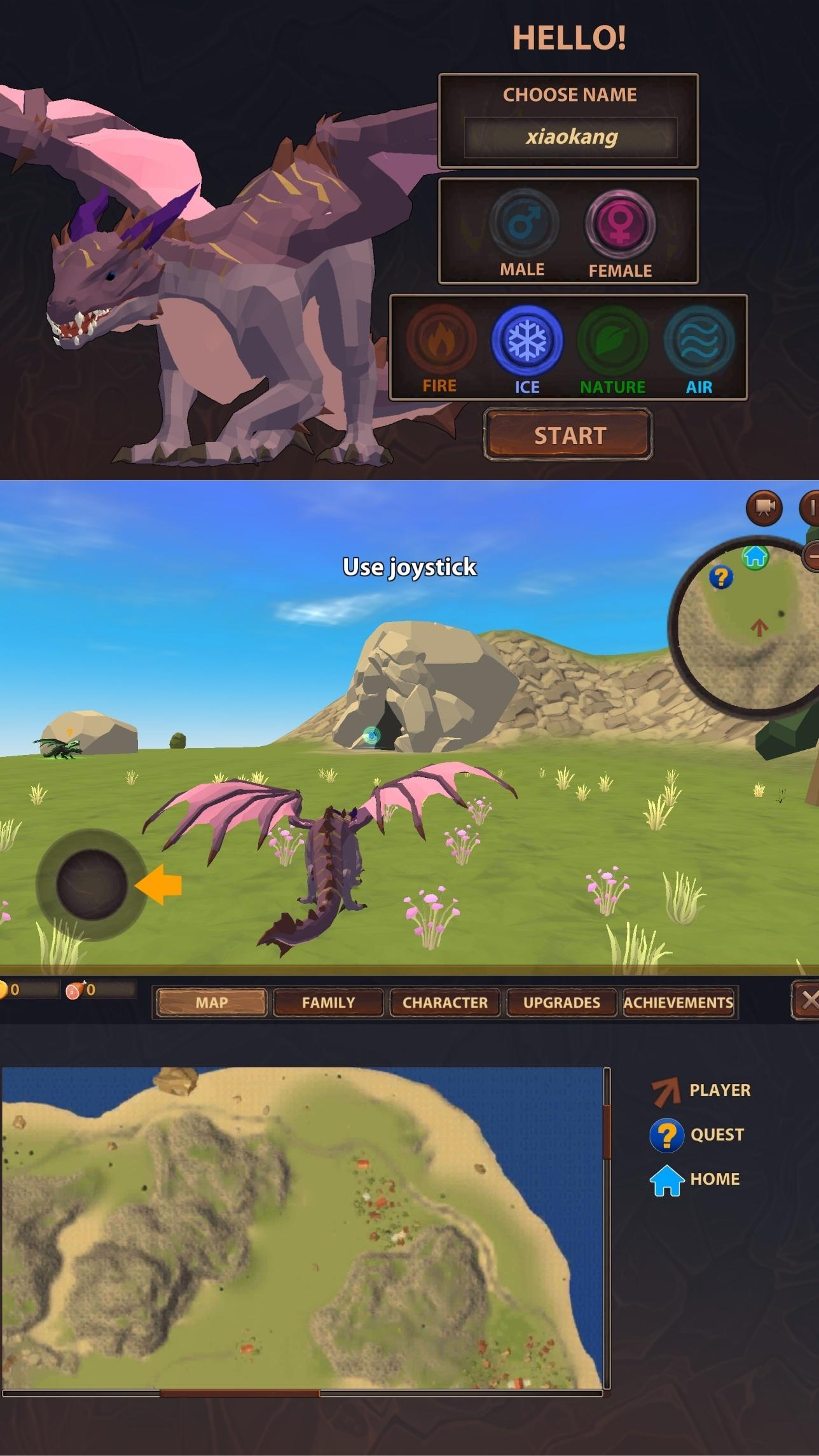 龙模拟器3D优化版截图1
