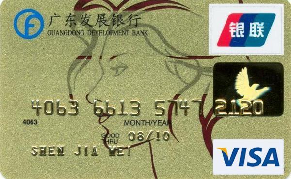 大學生信用卡編年史V1.4