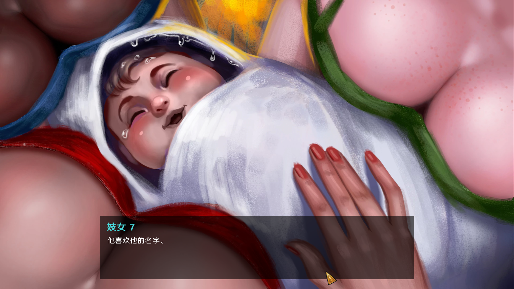 《这是个传奇! v0.1》/SLG游戏/PC/安卓