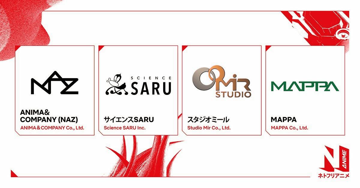 NETFLIX MAPPA SCIENCE SARU Studio Mix anima&co 网飞