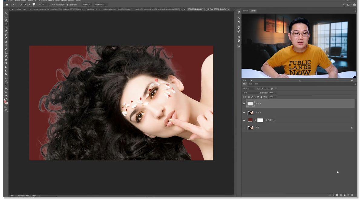 平面教程-巫师后期Photoshop 2020抠图思路大全套!——选择的艺术(8)