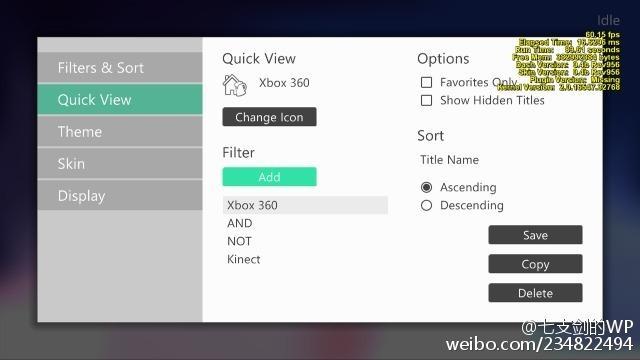 AURORA 更新 0.7B.1