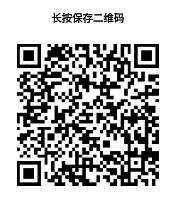 浙:注册无需下载app直接提现1元。插图