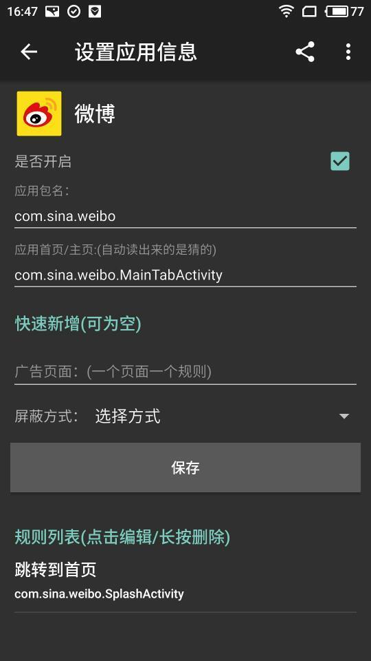 悟空加速v1.8.53安卓版下载