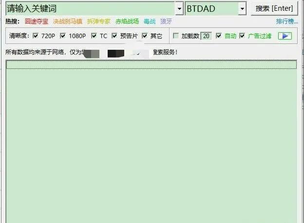 5faf4b721cd1bbb86bd20848 Windows电脑系统的资源搜索和下载利器