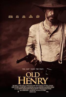 老亨利海报
