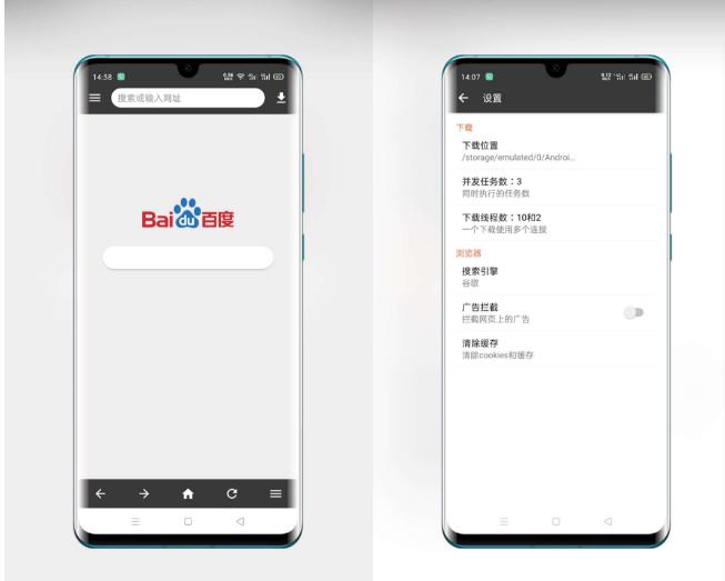 下载利器-视频平台可直接下载视频到手机