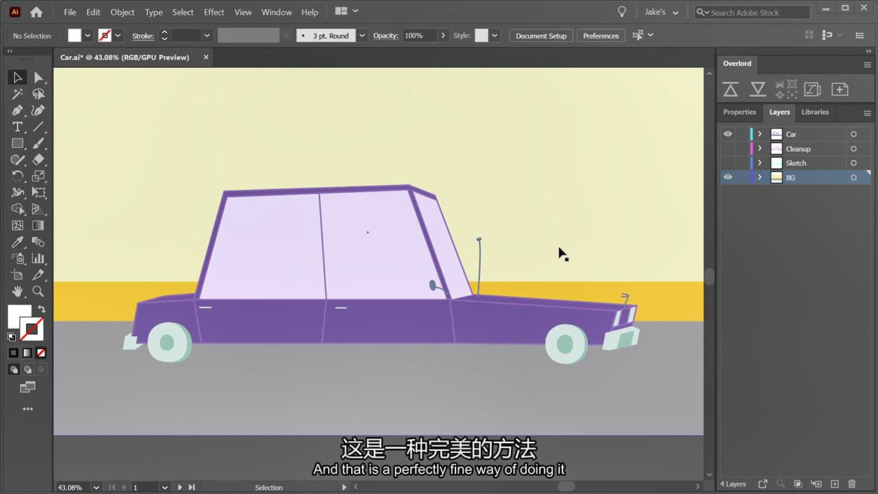 AE图形动画原理教程 Animation Principles Add Playful Personality To Your Animations