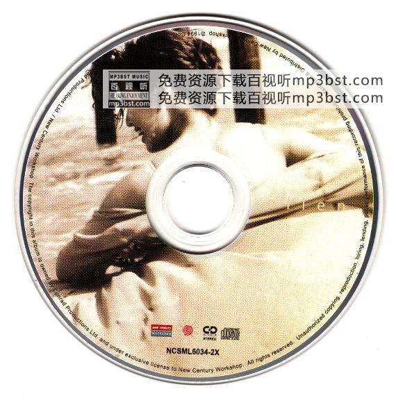 陳雅倫 - 《只喜歡一個人》三寸CD[WAV]