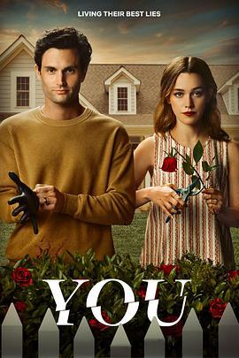 你 第三季海报