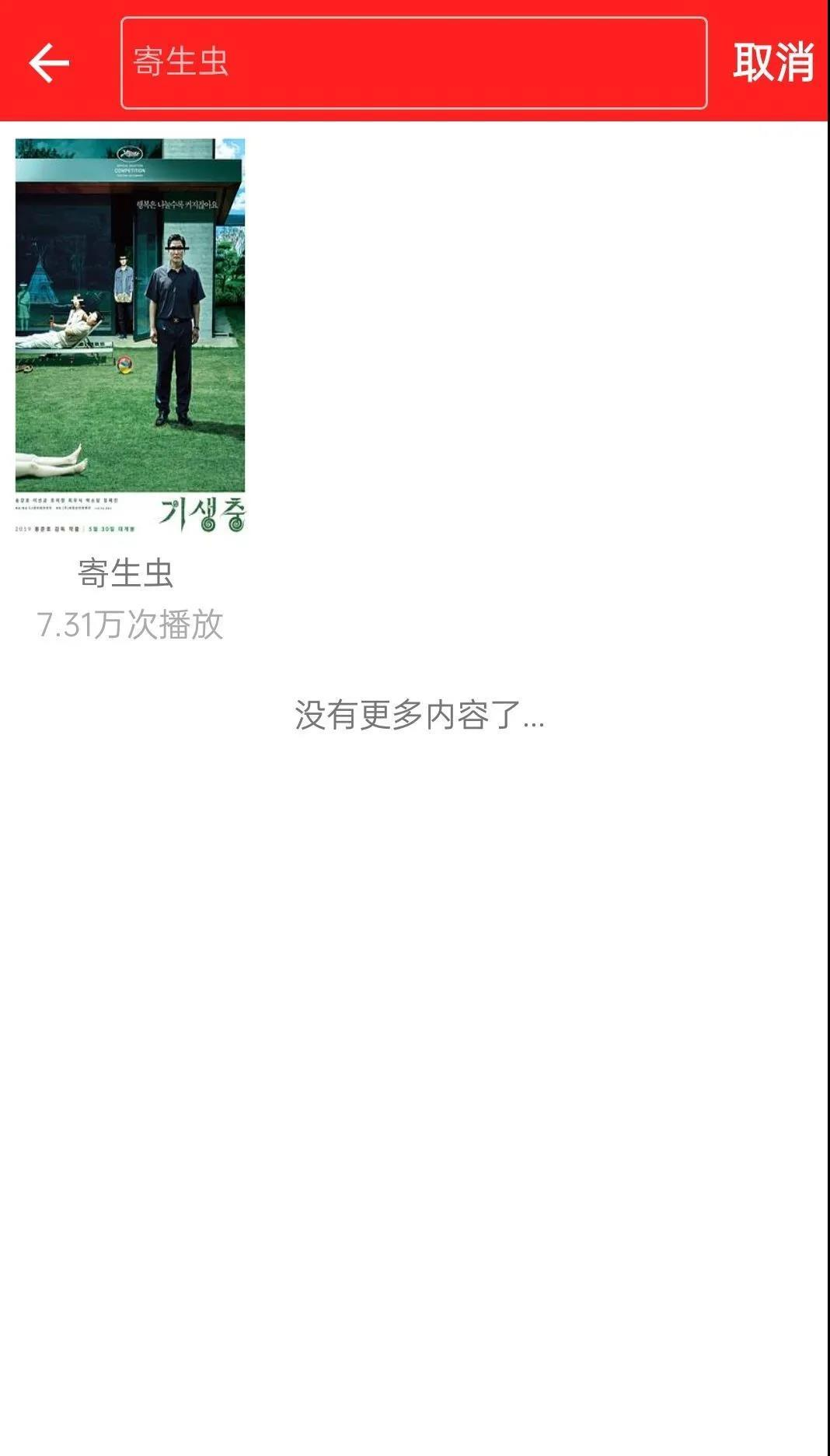 5eec8b5714195aa59407929e 春秋影视