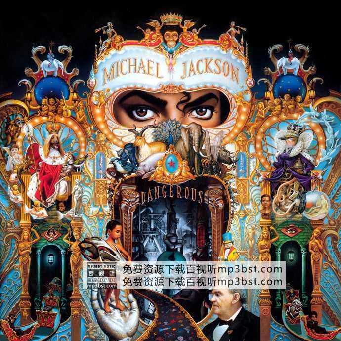 Michael Jackson迈克尔·杰克逊 - 《Dangerous 危险之旅》高音质数码版[Hi-Res 96kHz_24bit FLAC]