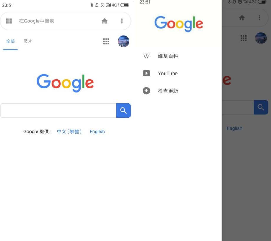 谷歌浏览器精简版安卓版下载v1.1