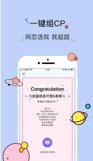 几甜app安卓版v1.5.1下载