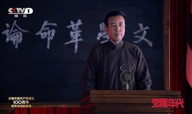 觉醒年代百度云网盘全集资源高清未删减版