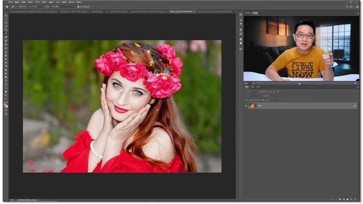 平面教程-巫师后期Photoshop 2020抠图思路大全套!——选择的艺术(3)