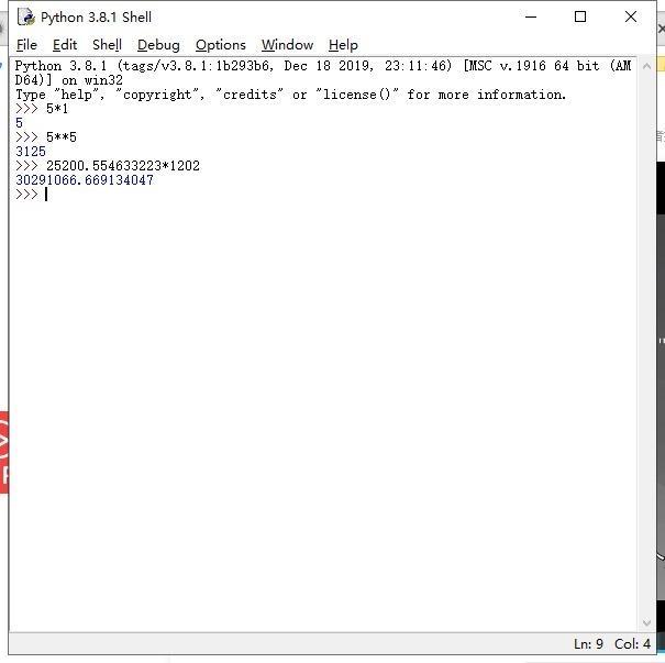 Python笔记(从不懂到入门)