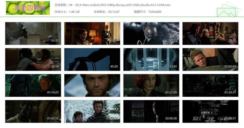 X战警系列电影正确的观影顺序的图片-高老四博客