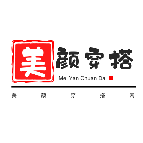 美颜穿搭网logo
