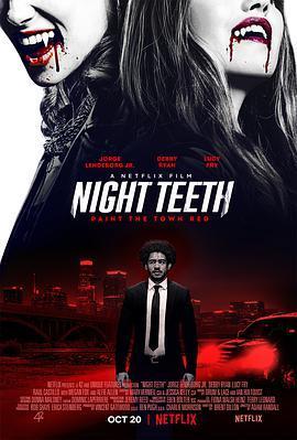 暗夜獠牙海报