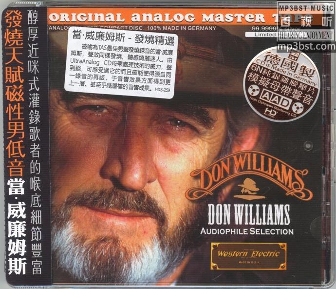 Don Williams当·威廉姆斯 - 《当·威廉姆斯 发烧精选》6N纯银镀膜_低速原抓[WAV]