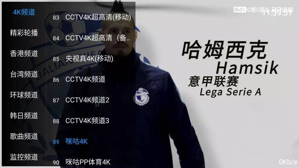 5ecdbef7c2a9a83be503d16a 环球电视TV
