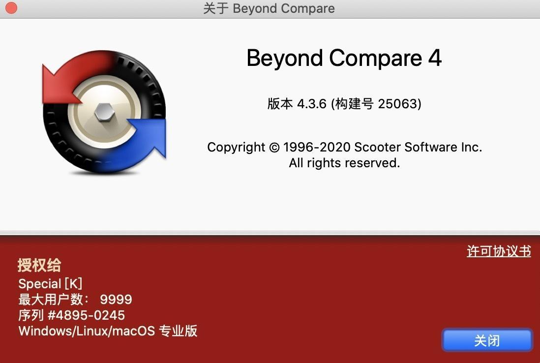macOS 版最新 Beyond Compare 4.3.6 25063 中文破解版分享的图片-高老四博客 第2张