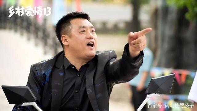 乡村爱情13百度云最新资源「bd1024p/1080p/Mp4超清