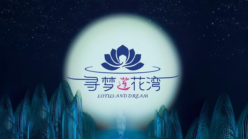 【潇河文艺小镇】(座位随机)超大型梦幻喷泉巡游表演《寻梦莲花湾》(普通区)席位 特惠 118元