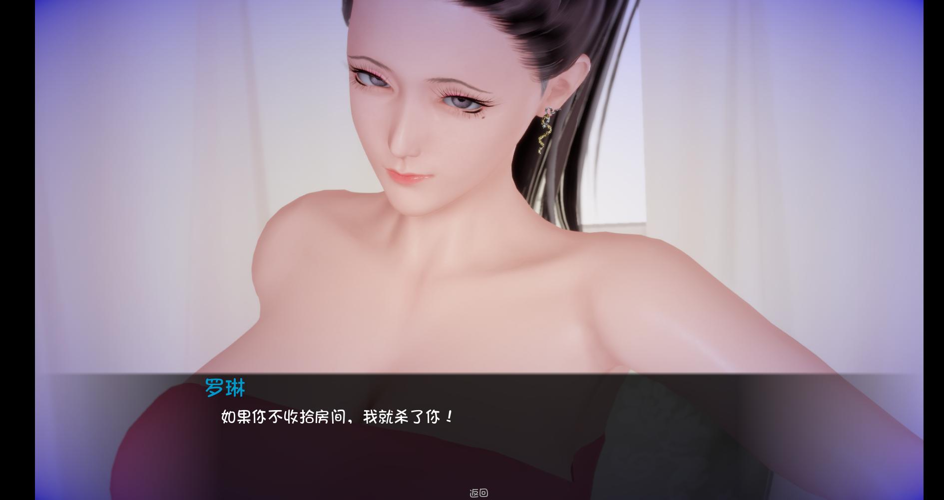 《姐姐破产了 v1.0》/SLG游戏/PC/安卓
