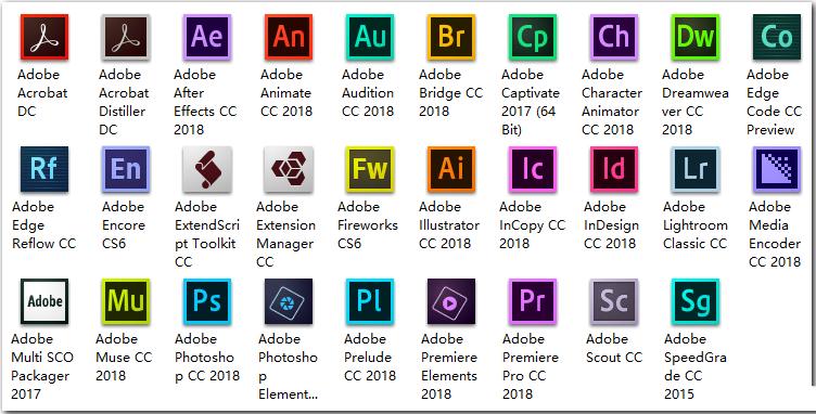 赢政天下全家桶 Adobe 2019. v9.8.4 大师中文破解版+2018 v8.5.0 大师中文破解版