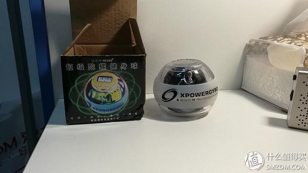 世界上最快的人工动力装配——超级陀螺健身球腕力球体验