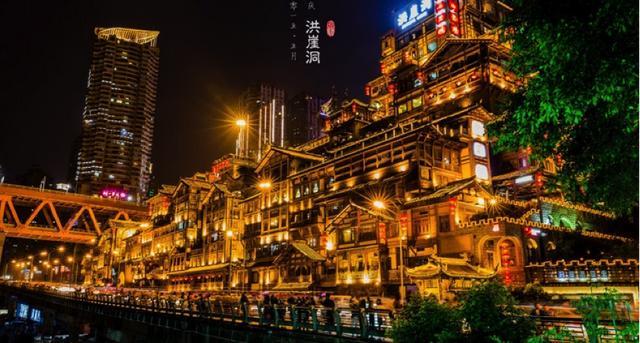 最地道的重庆人整理的重庆最全攻略,最好吃好玩排名!