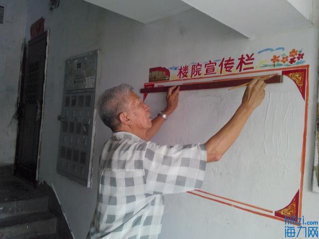 岭南社区老党员义务办板报传递正能量
