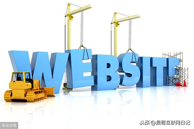 网站一直不被收录的4个解决办法