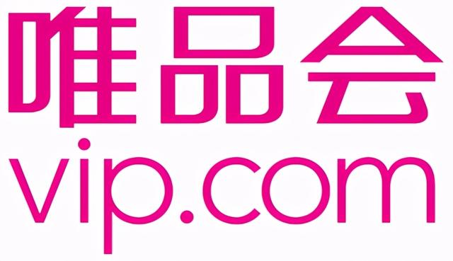 2021中国电商网站排名:盘点中国电商平台的TOP15