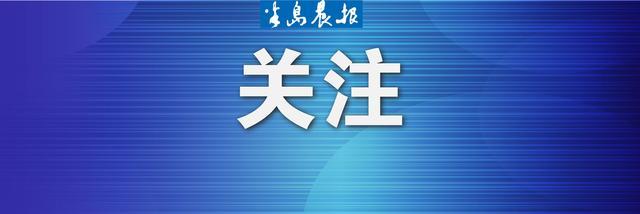 新加坡-中国(大连)海事仲裁实务研讨会在连举办