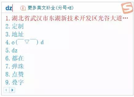 星座运势 搜狗皮肤(搜狗输入法星座运势)-第35张图片-天下生肖网