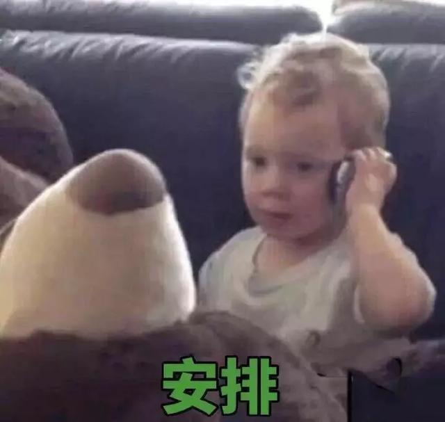 星座运势 搜狗皮肤(搜狗输入法星座运势)-第36张图片-天下生肖网