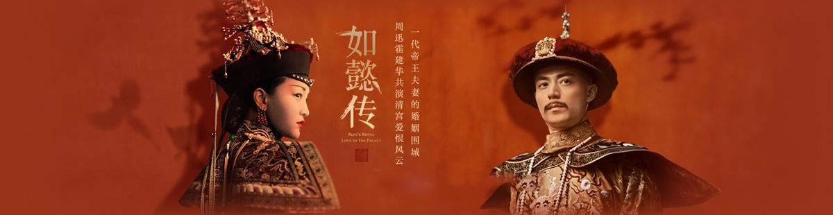 《如懿传》最新(57-58集)剧情:如懿诞下公主,嬿婉用计复宠