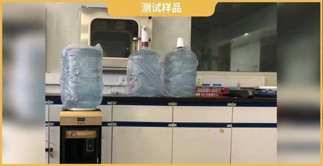 频繁清洗的饮水机,到底有众脏?实测数占有点扎心