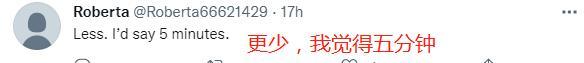 澳真想打一仗?48小时被击败?澳网友反驳:中国只要五分钟就能