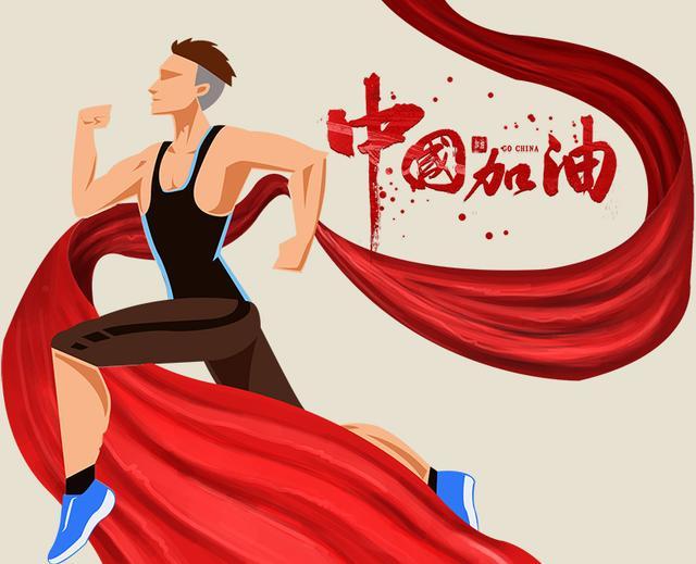 8月7日奥运会赛程看点 中国队夺金点比赛项现在时间直播观观看指南
