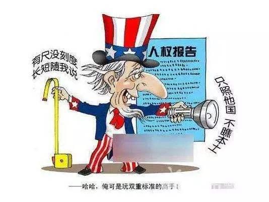 藏独:每年数千万美金挺藏独,如今又要求自由前往西藏!美国想干什么?