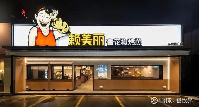 7月份餐饮收好增进14.3%、呷哺呷哺关闭200家折本门店