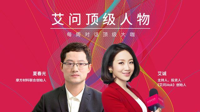 摩方质料:做中国详细制造周围的革新者