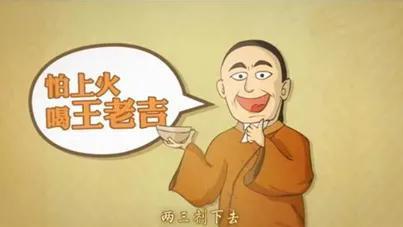 凉茶大王陈鸿道:80亿身价成逃犯,成也王老吉,败也王老吉