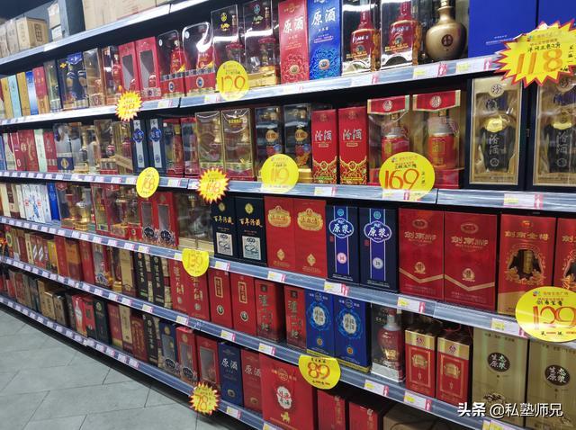 超市4款廉價酒,普通人看不上,行家卻當寶,都是不可多得的純釀